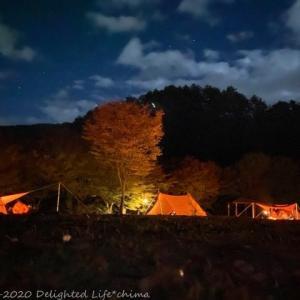 樽尾沢キャンプ場で星空の秋キャンプ