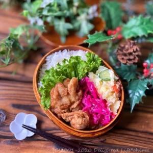 鶏のから揚げ弁当&ランチ