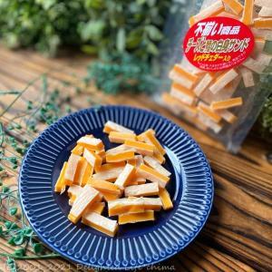 おつまみ探検隊「不揃い商品 チーズと鱈の白身サンド レッドチェダー入り」