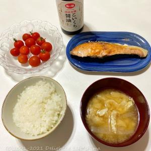 バターロール・ミートソーススパゲティ・鮭の塩焼き~食事記録