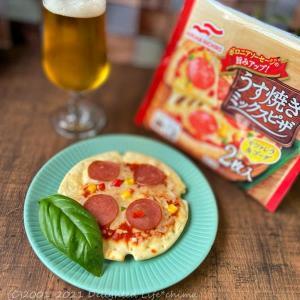 お手軽!簡単!美味しい!マルハニチロ「うす焼きミックスピザ2枚入」