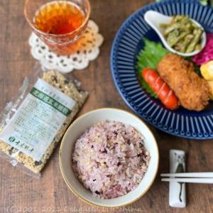 もっちり食感!北海道玄米雑穀