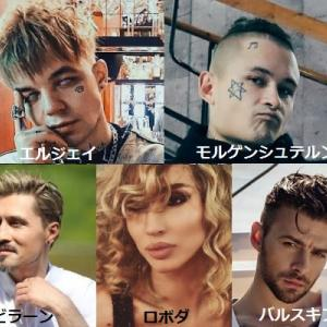 Russia Airplay Chart10 in TOPHIT.RU - '20年07月号