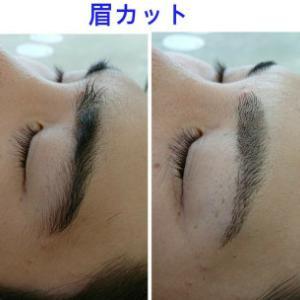眉毛の整え方で男の顔の印象が変わる!