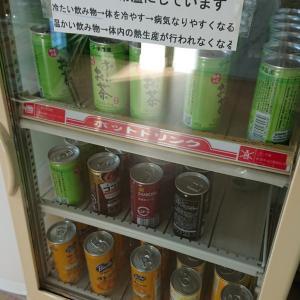 飲み物は常温が体に良い!
