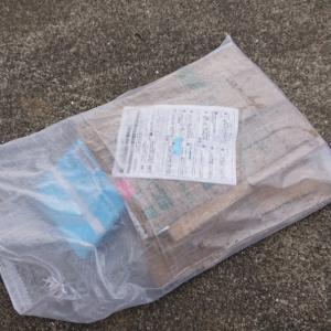 持ち主の住所が書いてあるゴミを発見!