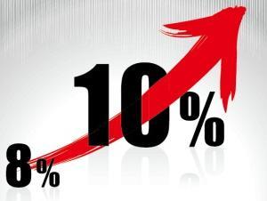消費税が10%になるわけ!