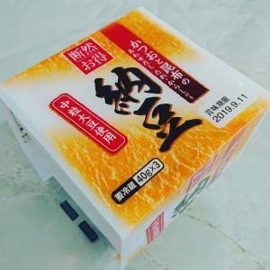 納豆は若返りの食べ物です!