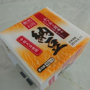 納豆毎日食べると肌がツルツルしてくる!