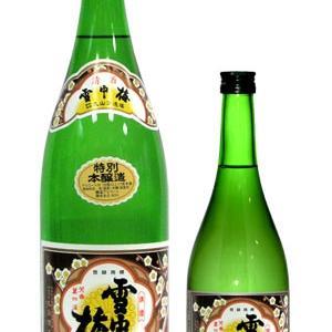 美味しい日本酒と肴。