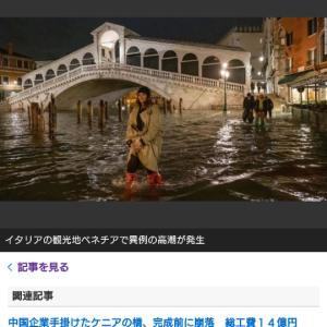 """Venezia Today  """"ITALIA 6日目 ~Venezia 2010~"""""""