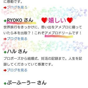 【15周年ブログコンテスト】15周年特別賞受賞