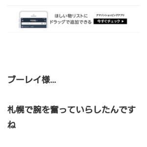 """David Bouley & Kazuyo Matsui  """"感動のお味が忘れられないよ"""""""
