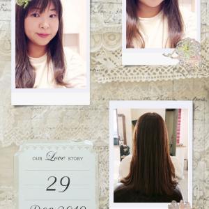 sound hair design  ~beauty salon ~