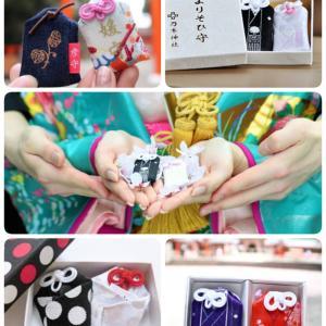 Cute amulet 2/2 ~JAPAN~