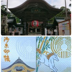 Sightseeing trip from Sendai to Yamagata