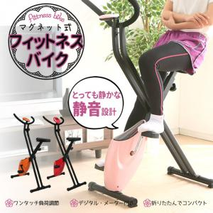 I work out at home!