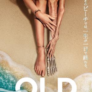 OLD  〜The MOVIE〜