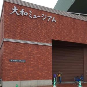 G婚記念広島旅行ダイジェスト1
