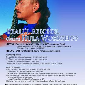 Hulaの練習とハワイアン
