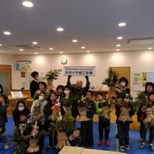 富山の竹で門松を作ろう(親子門松教室)