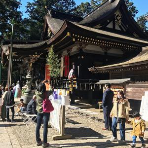 香取神社と佐原