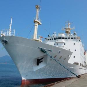 東京海洋大学の練習船「海鷹丸」