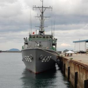 海上自衛隊の掃海艇「とよしま」