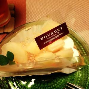 Foundry の桃のタルト♪