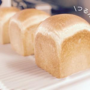 ◆◇ポカポカ天気と食パンと◆◇