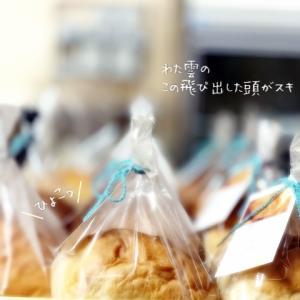 ◆◇パン箱から出た頭に萌え萌えしてしまう件◆◇