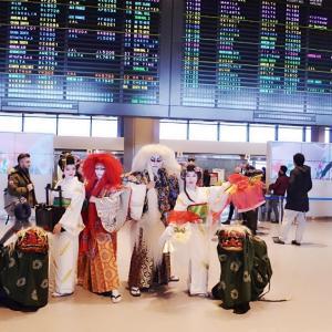 成田国際空港 新春の公演