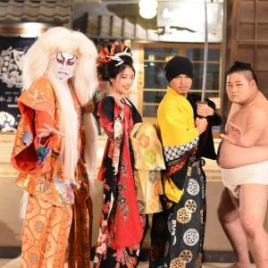 東京盆踊り2020振り付けしました!