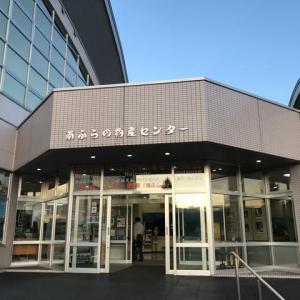 松本北海道自走車中泊夫婦旅21日目