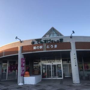 松本北海道自走車中泊夫婦旅24日目