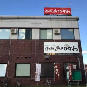 松本北海道自走車中泊夫婦旅25日目