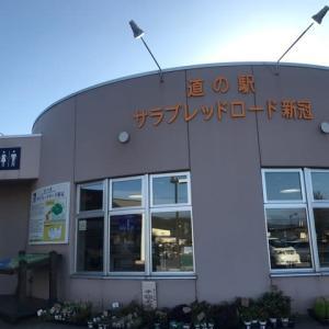 松本北海道自走車中泊夫婦旅28日目