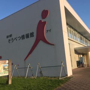 松本北海道自走車中泊夫婦旅30日目