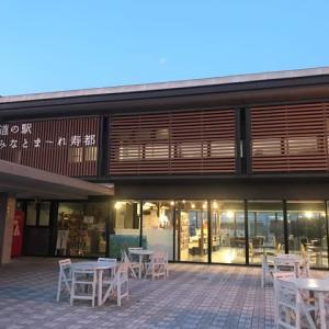 松本北海道自走車中泊夫婦旅35日目