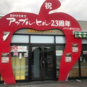 松本北海道自走車中泊夫婦旅42日目東北編