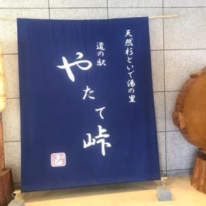 松本北海道自走車中泊夫婦旅48日目東北編