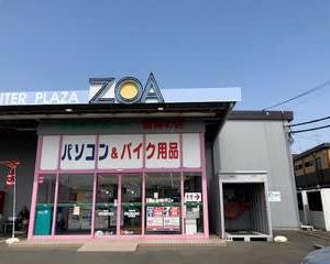 【74%OFF!】って!!∑( ̄□ ̄;)