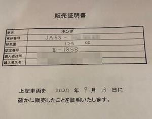 大安吉日♡登録です(v^^)
