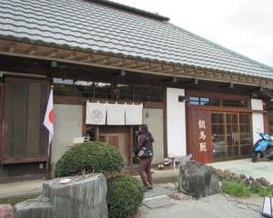 『清川しっぽ村』改め『しっぽ村』です