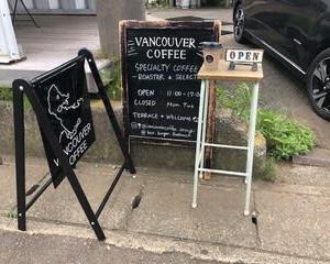 神奈川だけどバンクーバー コーヒー