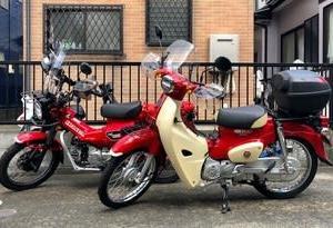 『Rider's BASE Riberty ライダースベース リバティー』初来店
