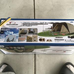 テントを張ってみた。