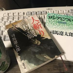 読書な一日