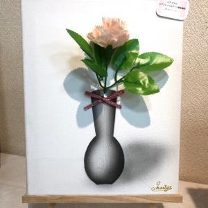 ●生徒さんの作品「花瓶」