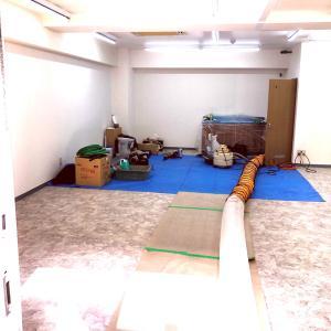 ●教室の移転の準備中です